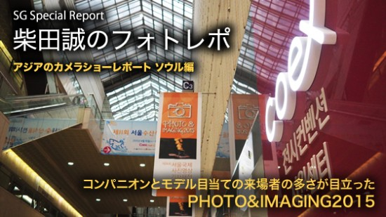shibata_photorepo_soul