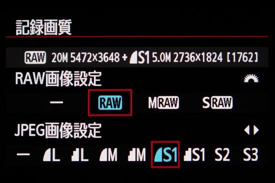 RAWの選択画面