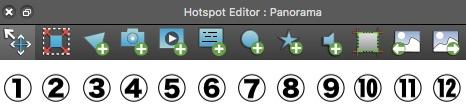 Hotspot Editorのツールバー
