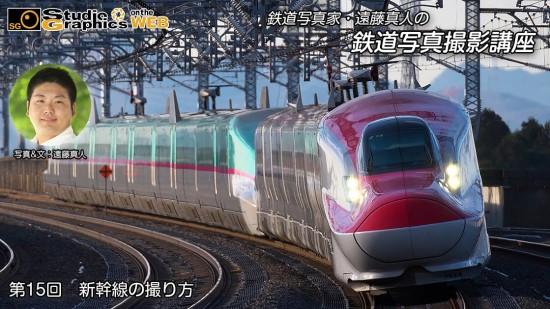 railway15